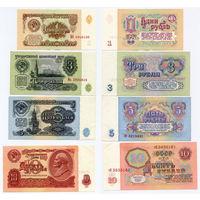 Подборка казначейских билетов СССР образца 1961 г. 1, 3, 5, 10 рублей  - всего 4 шт., UNC/UNC-