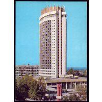1978 год Алма-Ата Гостиница Казахстан