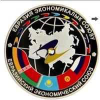 G Киргизия 10 сом 2015 г Евразийский экономический союз ЕЭС ЕВРАЗЭС  тираж 1000 шт  СЕРЕБРО! редкая