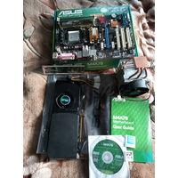 Продам комплект: комплект: ASUS M4A78, AMD Atlon 64 X2 6000, GF9800 GTX, DDR2 OCZ 2шт по 1Gb