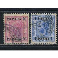 Австро-Венгрия Почта за рубежом Османская Имп. 1903 Франц Иосиф Надп #44,45