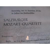 Гитлеровская Германия квартет Моцарта  автографы афиша