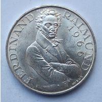 Австрия 25 шиллингов 1966 130 лет со дня смерти Фердинанда Раймунда