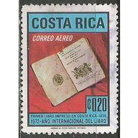 Коста-Рика. Первая печатная книга. 1972г. Mi#824.