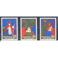 Лихтенштейн 1981 Рождество, 3 м.**