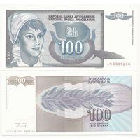 Югославия 100 динаров образца 1992 года UNC p112