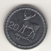 20 тетри 1993 г.