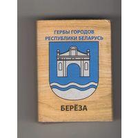 Спичечный коробок Береза (гербы городов Республики Беларусь). Возможен обмен