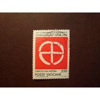 Ватикан 1989 г.Эмблема международного Евхаристического  конгресса.