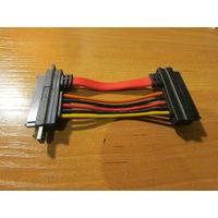Medion Akoya P8614 переходник SATA для HDD