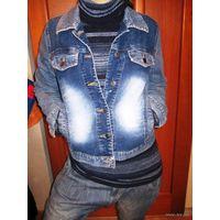Курточка для хорошенькой девушки  р.42-44