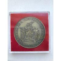 Памятная юбилейная медаль Лондонского боро Редбридж.