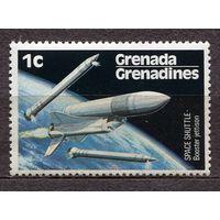 Космос. Шатл. Гренада. 1978. Чистая