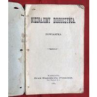 Nieznajomy dobroczynca powiastka 1891 год