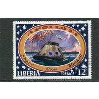 Либерия. Appolon 14. Приводнение