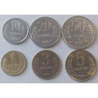 Узбекистан 6 монет 1994 года 1,3,5,10,20,50 тийин