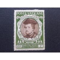 Ватикан 1946 кардинал