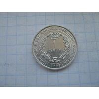 Андорра 1 сентим 1999г.ФАО km171