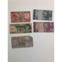 Банкноты низкой сохранности (цена за штуку)