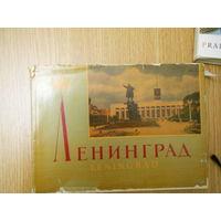 Ленинград. Альбом.