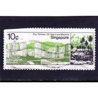 Сингапур. Ми-479. 25 лет программы государственного жилья.1985.