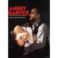 Горькая жатва (Горький урожай) / Angry Harvest / Bittere Ernte (Агнешка Холланд / Agnieszka Holland)  DVD5
