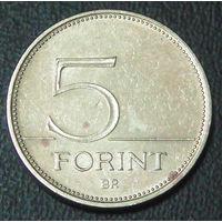 Венгрия 5 форинтов 1993