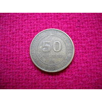 Перу 50 соль 1980 г.
