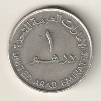 ОАЭ 1 дирхам 1995