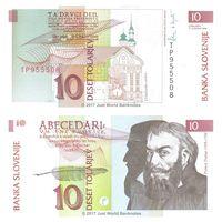 СЛОВЕНИЯ 10 толаров 1992 год  ПРЕСС из пачки UNC
