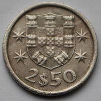 Португалия 2,5 эскудо 1974 г