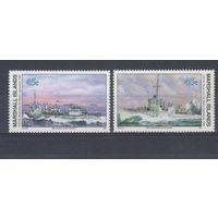 [84] Маршаллы 1990. Военно-морской флот.Корабли.