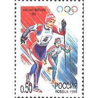 422-424. 1998 год. XVIII зимние Олимпийские игры (Япония, Нагано, 7-22.02)