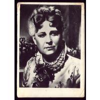 1955 год А.Тарасова Гомель