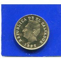 Сальвадор 1 сентаво 1992 UNC