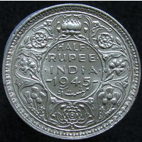 Бр. Индия 1/2 рупии 1945 СЕРЕБРО (447)