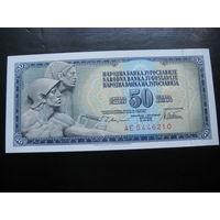 ЮГОСЛАВИЯ 50 ДИНАРОВ 1978 ГОД UNC