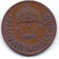 Венгрия, 1 филлер 1932 года.