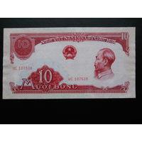 Вьетнам 10 донгов. 1958 г.