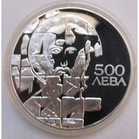 Болгария, 500 левов, 1993, серебро, пруф