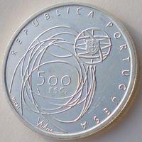 Португалия, 500 эскудо 2001 года, Porto, European Culture Capital, Ag 500/ 13,96 грамма, РАСПРОДАЖА