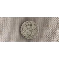Великобритания 3 пенса 1920 Георг VI (Sp)