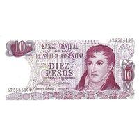 Аргентина 10 песо образца 1973-1976 года UNC p295(3)