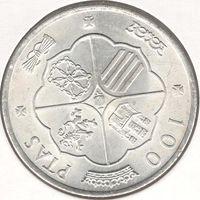 Испания 100 песет образца 1966 года (1968 год). Франсиско Франко. Серебро 19 грамм 800 проба. Состояние UNC!