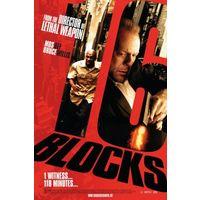 Фильмы: 16 кварталов (Лицензия, DVD)
