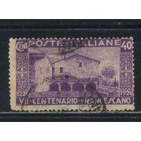 Италия Кор 1926 700 летие Св Франциска Монастырь Сан Домиано в Ассизи #236