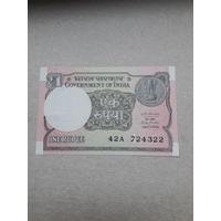 Банкнота Индия 1 рупия 2016
