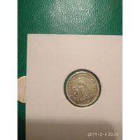 Гватемала 5 сентаво 1938 г. Серебро. Тираж 300.000 экз.