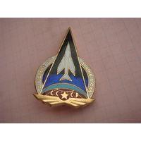 ВВС от военно-воздушных сил