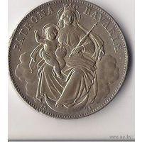 """1 талер, """"Madonnentaler"""", """"Мадонна с младенцем"""", Бавария, Людвиг II, 1871"""